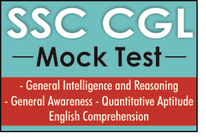 SSC CGL Test Program