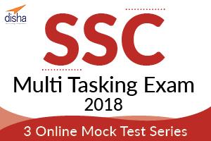 SSC MTS  Exam 2018 - 3 Mock Test Series