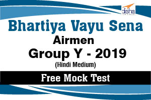 Free Mock Test Bhartiya Vayu Sena Airmen Group Y