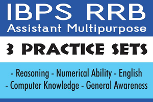 RRB Online Practice Test