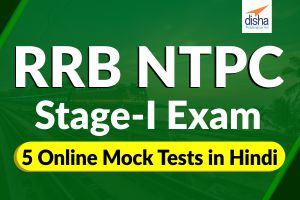 RRB NTPC Stage - 1 Exam 5 Online Mock Tests for in Hindi