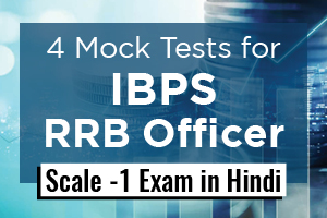 4 Mock Tests for IBPS RRB Officer Scale -1 Exam in Hindi