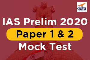IAS Prelim 2020 Paper 1 and 2 Mock Test