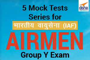 5 Online Mock Test Series for IAF Airmen Group Y Exam Hindi