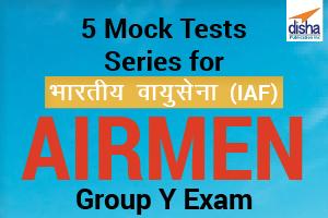 5 Online Mock Test Series for IAF Airmen Group Y Exam Hindi