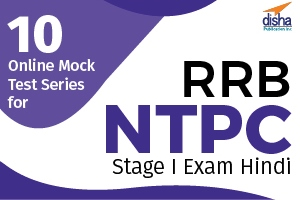 10 Online Mock Test Series for RRB NTPC stage 1 Exam- HINDI