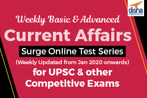Weekly Basic and Advanced Current Affairs Surge Online Test Series for UPSC and Other Competitive Exams