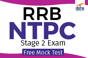 Free Mock Test RRB NTPC Stage - 2 Exam