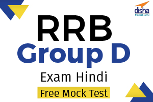 Free Mock Test RRB Group D Exam Hindi