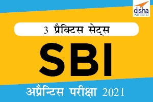 3 Practice Sets for SBI Apprentices Exam 2021 - Hindi